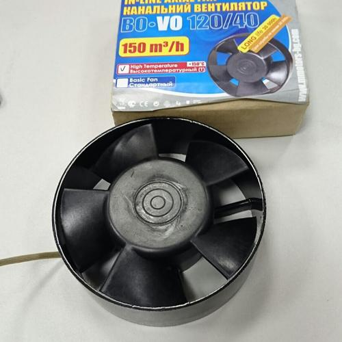 Ortakinis ventiliatorius 120mm